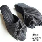 ヒール高7cm モアレリボン ヒールスリッパ ブラック(黒) レディースM・Lサイズ 高級木ヒール使用 日本製 スリッパ