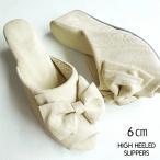 ヒール高7cm モアレリボン ヒールスリッパ アイボリー オフ白 レディース M Lサイズ 高級木ヒール使用 日本製 スリッパ