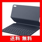 HUAWEI Smart Magnetic Keyboard (For MatePad Pro) 純正 タブレット用 英語キーボード ダークグレー