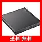 Android スマホ用 CDレコーダー ポータブルCDプレーヤー CD録音・取り込みができるCDドライブ CD プレーヤー スマートフォン用【LD