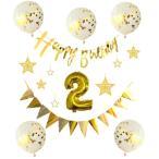 ショッピング誕生日 誕生日 かざりつけ バルーン バースデー ガーランド 数字 空気入れ セット パーティ (2歳) しあわせ倉庫
