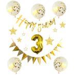 ショッピング誕生日 誕生日 かざりつけ バルーン バースデー ガーランド 数字 空気入れ セット パーティ (3歳) しあわせ倉庫