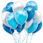 鮮やか3色 風船 バルーン 100個 空気入れ リボンセット 誕生日 結婚式 パーティー 飾り ブルー