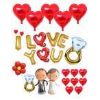 ショッピングウェディング ウェディング バルーン セット 結婚式 前撮り 風船 飾り付け ポンプ付き レッド