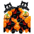 ハロウィン 飾り 大きいコウモリの 風船 セット かぼちゃ 空気入れ パーティー フルセット しあわせ倉庫