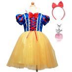 子供 コスプレ 白雪姫 仮装 衣装 110 ドレス ハロウィン クリスマス 林檎のネックレスセット