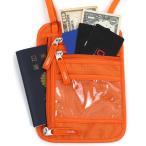 パスポートケース 首下げ スキミング防止 ネックポーチ 海外旅行 便利 貴重品入れ オレンジ