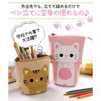 ショッピングペンケース ペンケース ペン立て 長さ可変 猫 ペン収納 机上 デスク 文房具 収納 筆箱 白猫 ピンク