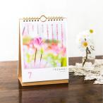 詩人きむ 31作品〈日めくり〉言葉の花束カレンダー