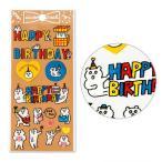 誕生日のプレゼントや写真に使えるAIUEOのシール!おーいくまちゃんがプレゼントをお届け♪KUMA HB(SR-71)