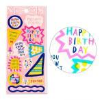 誕生日のプレゼントや写真に使えるAIUEOのシール!ポップなデザインとキラキラホログラムが楽しい♪HB pop(SR-77)