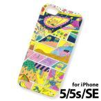 ★ 送料無料 AIUEO iPhone5/5s/SE対応 ハードスマホケース (IPH-22:MANGA NV)