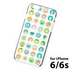 ★ 送料無料 iPhone6 iPhone6s クリアスマホケースタイプ★ iPhone6対応ケース (IPT-01) : marumado day