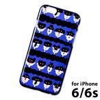 ★ 送料無料 iPhone6 iPhone6s クリアスマホケース iPhone6対応ケース (IPT-05) : animal mask BL×BK