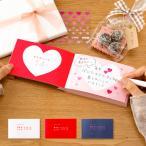 【ゆうパケット(メール便)送料無料】present book 好きなところ100 バレンタイン 誕生日 記念日 結婚式 結婚記念日 プレゼントブック 好きな所 bs100