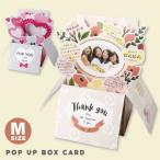 ���ӽФ��ܥå����� ���� POP UP BOX CARD �� ����ƥ��� ���� ´�� ���ե�  (gbcm)