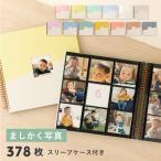 アルバム-商品画像