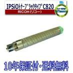 ショッピングリサイクル IPSiOトナーブラックタイプC820