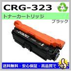 ショッピングCanon キャノン CRG-323 BK ブラック リサイクルトナー カートリッジ323ブラック LBP7700C 対応