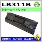 富士通 リサイクルトナー プロセスカートリッジ LB311B FUJITSU XL-5250 / XL-5330 / XL-5340 / XL-5350 / XL-5730 / X...