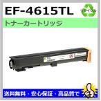 NEC リサイクルトナー EF4615TL NEC IP3000 / 4000 / 5000 / 6000 / 6050CS / 8000 / 3100 / 4100 / 5100...