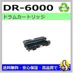 ショッピングリサイクル ブラザー工業 リサイクルトナー DR-6000 ドラムユニット HL-1240/HL-1270N/HL-1440/HL-1450/HL-1470N MFC-8300J 対応