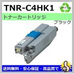 OKIデータ リサイクルトナー TNR-C4HK1 ブラック OKI COREFIDO C310dn / C510dn / C530dn / MC361dn / MC561dn 対...