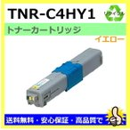 OKIデータ リサイクルトナー TNR-C4HY1 イエロー OKI COREFIDO C310dn / C510dn / C530dn / MC361dn / MC561dn 対...