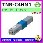 OKIデータ リサイクルトナー TNR-C4HM1 マゼンダ OKI COREFIDO C310dn / C510dn / C530dn / MC361dn / MC561dn 対...