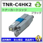 OKIデータ リサイクルトナー TNR-C4HK2 ブラック OKI COREFIDO C310dn / C510dn / C530dn / MC361dn / MC561dn 対...