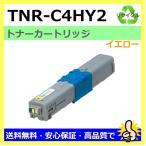 OKIデータ リサイクルトナー TNR-C4HY2 イエロー OKI COREFIDO C310dn / C510dn / C530dn / MC361dn / MC561dn 対...