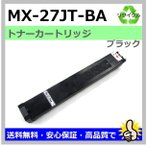 シャープ リサイクルトナー MX-27JTBA ブラック SHARP  MX-2300G / MX-2300FG / MX-2700G / MX-2700FG 他対応
