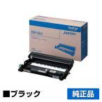 DR-22J ドラム ブラザー HL-2240 MFC-7460 DCP-7065 brother 純正