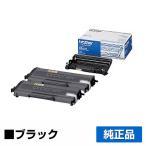 TN-26J トナー 2本 DR-21 ドラム ブラザー HL-2140 MFC-7840 純正