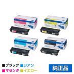 ショッピング純正 TN-396 トナー ブラザー HL-L9200 L8350 MFC-L9550 4色 純正