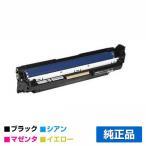 LPC3K17 感光体ユニット エプソン LP-M8040 LPS7100 カラー 純正