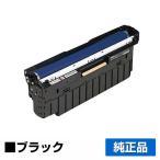 LPC3K17K 感光体ユニット エプソン LP-M8040 LPS7100 黒 純正