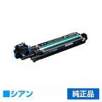 LPC4K9C 感光体 エプソン LP-S950 ドラム 青 シアン 純正