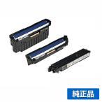 エプソン:LPC3K17K/LPC3K17感光体(黒とカラー)とLPC3H17廃トナーボックス 純正