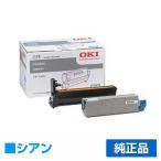 ID-C4HC ドラム OKI C610dn C610dn2 ID-C4HC 感光体 青 純正