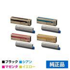 TNR-C3LK1 C3 M3 Y3 トナー OKI C811dn C841dn 4色 黒中容量 純正