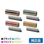 TNR-C3LK4 C2 M2 Y2 トナー OKI C863 C883 4色 黒 特大容量 純正