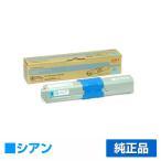 TNR-C4HC2 トナー OKI MC561 TNR-C4HC2 大容量 トナー 青 純正