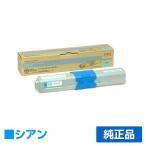 TNR-C4HC2 トナー OKI C530dn C510dn TNR-C4HC2 大容量 青 純正
