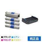 TNR-C4KK2 C2 M2 Y2 トナー OKI C531 C511 MC562 大容量 4色 ドラム 1本 純正