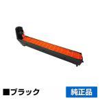 SP C710 感光体 リコー IPSiO SPC710 SPC720 ドラム 黒 純正