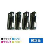 SP C200 トナー リコー IPSiO SPC250 SPC200 トナー 4色 純正