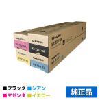 MX23JT トナー シャープ MX2310 MX2311 MX2514 MX3114 選べる 4色