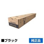 MX31JT トナー シャープ MX3100 MX2600 MX2301 黒 ブラック 純正