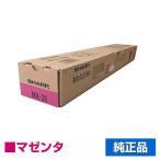 MX31JT トナー シャープ MX3100 MX2600 MX2301 赤 マゼンタ 純正